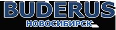 Котлы Buderus-Новосибирск